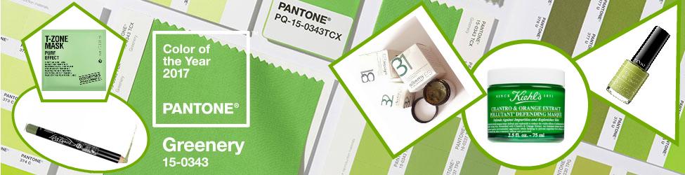 I cosmetici Verde Greenery Pantone